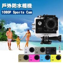 行車紀錄器 攝影機 運動攝影機 極限運動 戶外防水相機 機車紀錄器 SPORTS Cam 運動相機