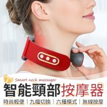 【九檔力度!溫感按摩】 智能頸部按摩器 智能頸椎按摩器 按摩器 按摩儀 頸椎 肩頭 按摩 熱敷【G6110】