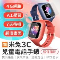 【彩色觸屏!電話視訊】米兔兒童電話手錶3C 4G 兒童手錶 米兔3C 智能手錶 智慧手錶 米兔手錶【A0116】