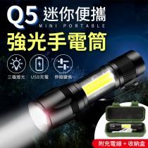 【雙燈源設計!高亮度EDC】 Q5強光手電筒 LED手電筒 超亮手電筒 迷你手電筒 強光手電筒 手電筒【C0414】