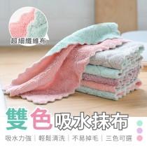 【雙面吸水!不掉毛屑】雙色吸水抹布 不沾油抹布 吸水抹布 廚房抹布 雙面抹布 洗碗布 清潔布 百潔布
