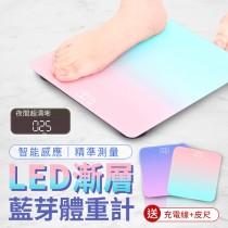 【唯美漸層!可連APP】LED藍芽體重計 LED螢幕藍芽體重計 電子磅秤 電子秤 體重計 體重機 體重秤