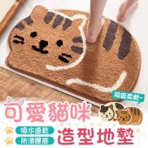 【手感纖柔!吸水力佳】 貓咪造型地墊 浴室地墊 貓咪地毯 吸水地墊 貓咪地墊 防滑墊 地墊 地毯 踏墊【H0169】