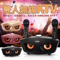 【隨時歡唱!行動KTV】雙人無線KTV 藍芽麥克風 家庭KTV 卡拉OK 音響喇叭 藍芽喇叭 麥克風 喇叭【H0157】
