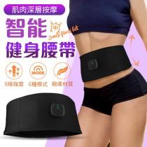 【輔助健身!按摩肌肉】 智能健身腰帶 腹肌按摩貼 健腹儀 護腰帶【G5206】