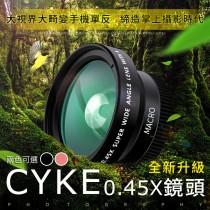 CYKE廣角微距二合一 自拍神器 超廣角無亮點 美顏拍照攝像頭 4K外置高清【AB923】