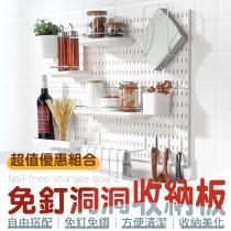 【自由模組!自行拼裝】 洞洞板組合 掛式置物架 收納架子 收納壁板 北歐家居 工具掛板 壁板【G5207】