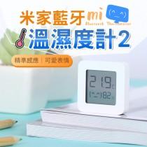 【藍牙連線!全天偵測】 米家藍牙溫濕度計2 米家溫度計 電子濕度計 溫度計 溫度 小米 米家 藍芽【A0129】