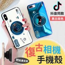 【抖音同款】抖音氣囊支架 相機手機殼 ix i6/6sp i7/7p iphone8plus相機保護殼 全包防摔殼【AB986】