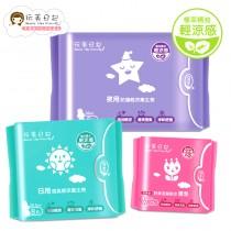台灣製造 玩美日記衛生棉 植萃精油輕涼感 衛生棉 護墊 日用 夜用【AF363】
