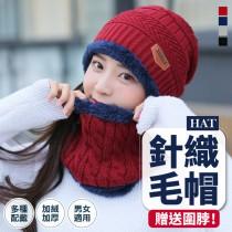 【送保暖圍脖!男女可用】韓版針織毛帽 加絨保暖 秋冬新款 針織帽 毛線帽 短毛帽 毛帽【ASH006】