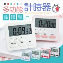 【三合一計時器!多色可選】多功能計時器 鬧鐘計時器 倒數計時器 電子計時器 正負倒計時 倒數器 定時器【G1018】