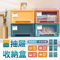 【多款組合!抽屜設計】抽屜式分格儲物箱 抽屜收納盒 塑料儲物箱 透明整理箱 收納置物盒 抽屜式 收納盒【H0193】