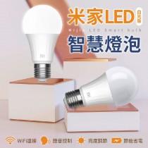 【配合小愛!語音控制】 米家LED智慧燈泡 語音控制 智慧家居 智能燈泡 燈泡 控制 智能 智慧 省電【A0130】