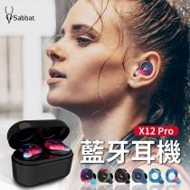 【原廠正品!水轉印工藝】Sabbat X12 Pro 真無線藍芽耳機 魔宴藍芽耳機 藍芽5.0 藍牙耳機【AC044】