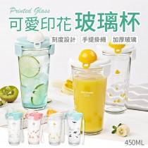 【韓國風靡!質感印花】可愛印花玻璃杯 洛可玻璃杯 刻度玻璃水杯 刻度玻璃杯 隨身玻璃杯 樂扣玻璃杯【AF422】