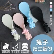 【日本熱銷!不粘飯粒】日本Francfranc 兔子站立飯勺 兔子造型飯勺 直立式飯勺 兔子飯勺 兔子飯杓 兔子飯匙【AF427】