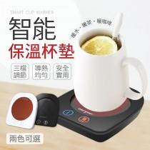 【多種容器皆可用!智能保溫杯墊】加熱杯墊 暖暖杯 保溫底座 杯子加熱器 恒溫器 加熱器 保溫 加熱 暖奶器【DE461】