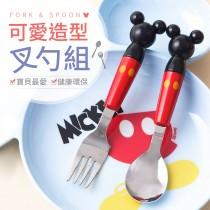 【可愛造型叉勺餐具組】  不鏽鋼餐具組 不鏽鋼叉勺組 米奇餐具組 米奇叉勺組 兒童餐具組 學習餐具組 叉子湯匙  【AF430】