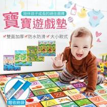 【贈收納袋!加厚雙面】寶寶爬行墊 兒童遊戲墊 嬰兒爬行墊 遊戲地墊 兒童地墊 嬰兒地墊 爬行地墊 遊戲墊【I0124】
