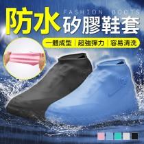 【護鞋神器!防水耐磨】矽膠防水鞋套 防水雨鞋套 防水鞋套 防雨鞋套 防滑鞋套 矽膠鞋套 雨鞋套 鞋套【G2803】