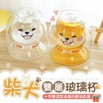 【呆萌柴犬!雙層隔熱】柴犬雙層玻璃杯 耐熱玻璃杯 隔熱玻璃杯 雙層玻璃杯 柴犬雙層杯 卡通玻璃杯 雙層杯