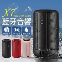 【防水功能!隨音而動】 X7防水藍牙音響 藍芽播放器 喇叭音箱 藍牙音箱 藍芽音箱 播放器 藍牙【A1520】
