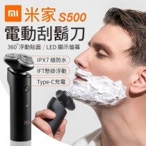 【三刀頭設計!滑順舒適】 米家電動刮鬍刀 S500 電動刮鬍刀 刮鬍刀片 電動剃鬚刀 刮鬍刀 小米 MI【A0216】