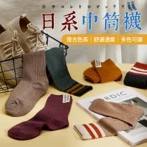 【舒適針織!文青必備】 日系中筒襪 純棉襪 中統襪 堆堆襪 中筒襪 素面襪 筒襪 棉襪 襪子 長襪【D0110】