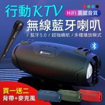 【隨行KTV!震撼音質】 行動KTV藍牙喇叭 行動卡拉OK 行動KTV 電腦喇叭 音箱【F0101】