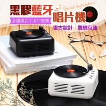 【仿真唱片機!復古又有型】 黑膠藍牙唱片機 多功能藍牙音箱 黑膠唱片機 造型音箱 藍芽音箱 藍芽音響【A1524】