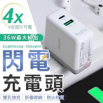 【雙孔快充!36W大輸出】KooPin閃電充電頭 充電器 Type c快充 USB 充電 蘋果快充【A0330】