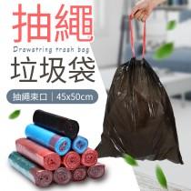 【提繩便利!45 x 50cm】抽繩垃圾袋 垃圾袋 黑色垃圾袋 塑膠袋 束口垃圾袋 手提垃圾袋 拉繩垃圾袋 小垃圾袋【E0305】