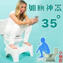 小號款 如廁神器 馬桶墊腳凳 浴室防滑腳墊 排便神器 便秘 蹲坑神器 墊腳凳 順便椅 腳踏凳 墊高凳