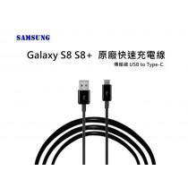 三星原廠傳輸線 SAMSUNG   USB to Type-C電源線