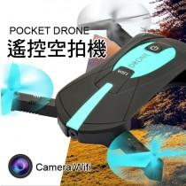 方便收納 WIFI 操控 空拍機 遙控飛機 飛行器 航拍 無人機 即時影像 氣壓定高 安卓 iOS 禮物